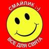 Івент агенція Смайлик ;-) Львів