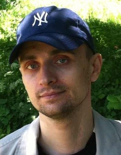 Олександр Сервачинський, 28 сентября 1983, Набережные Челны, id76642358