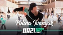 Polina Ivanyuk Mura Masa Move Me ft Octavian UA21 SDC 2018