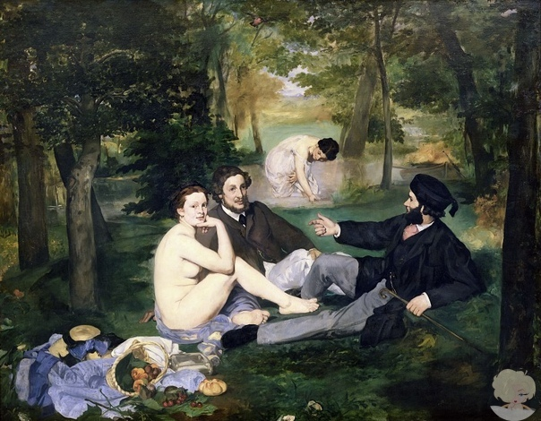 Сегодня картина французского художника Эдуарда Мане «Завтрак на траве» считается шедевром импрессионизма, а в 1863 году для парижской публики полотно стало настоящим шоком. Картину отказались выставлять на Парижском салоне, а сам Мане приобрёл репутацию б