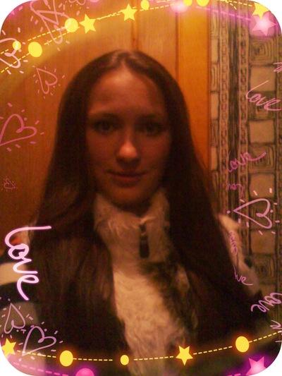 Светлана Литвиненко, 13 ноября 1991, Омск, id136598755