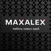 Мебельный салон MAXALEX