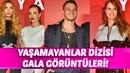 Kerem Bürsin, Elçin Sangu, Serenay Sarıkaya Yaşamayanlar'ın Galasında Neler Söyledi