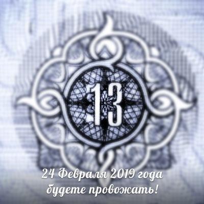 Некит Агарёв, 9 марта , Балаково, id89518002