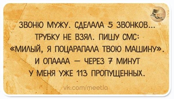 https://pp.vk.me/c7003/v7003646/145d7/Qv0qZV3A_T4.jpg