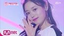 PRODUCE48 단독 직캠 일대일아이컨택ㅣ김도아 트와이스 ♬OOH AHH하게 1조 @그룹 배틀 180629 EP 3
