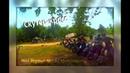 Скутер-кросс Донецк. Мои Первые Мото Соревнования. Scooter Cross