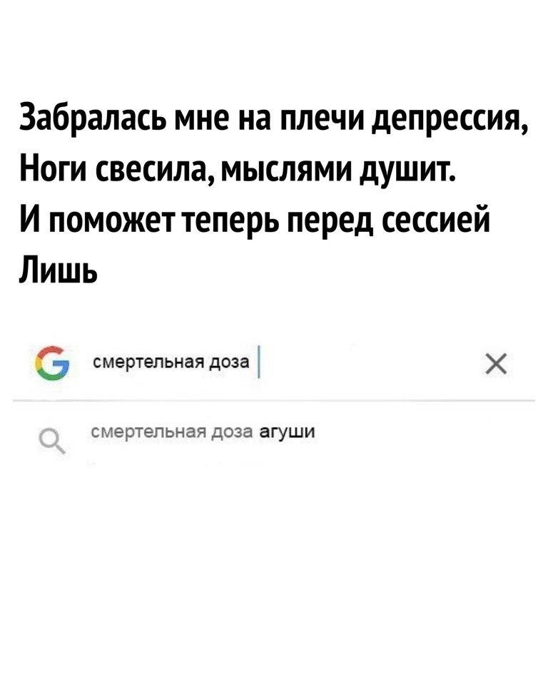 https://pp.userapi.com/c635101/v635101522/348ac/5J-skFjvsEU.jpg