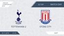 AFL18. England. Championship. Day 33. Tottenham-2 - Stoke City