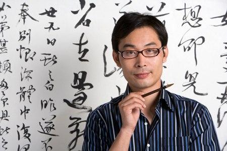 курсы китайского языка в Алматы и Атырау
