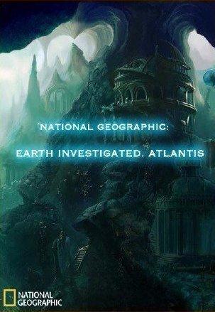 Дело о планете Земля. Атлантида (2004)