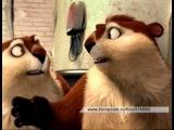 На три дня раньше российской премьеры челябинские зрители увидели новый мультфильм