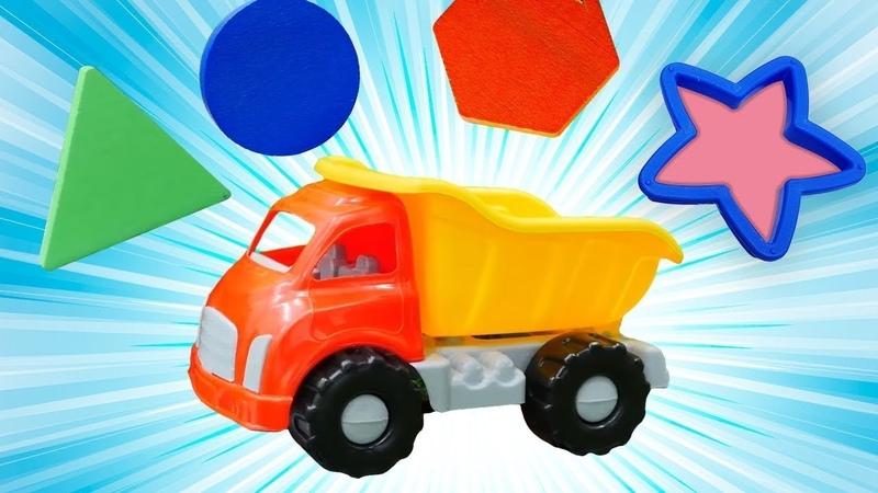 Kinderlied - Geometrische Formen und Figuren - Englisch für Kinder