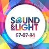 Праздники в Петрозаводске-SOUND LIGHT