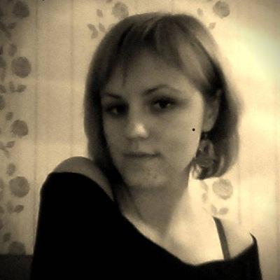 Аня Богославская, 25 апреля 1989, Ставрополь, id3185219