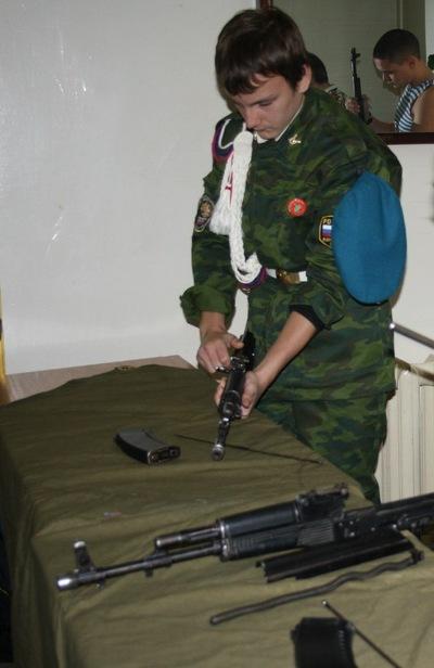 Иван Сафронов, 17 декабря , Москва, id220827295