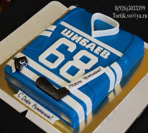 Фото торта хоккеисту в виде футболки