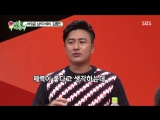 My Ugly Duckling 171001 Episode 56