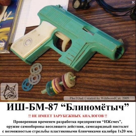 Украина закупит в США одну из новейших систем вооружения, - журналист - Цензор.НЕТ 1629