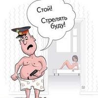 Петро Колючий, 1 июля , Москва, id206338807