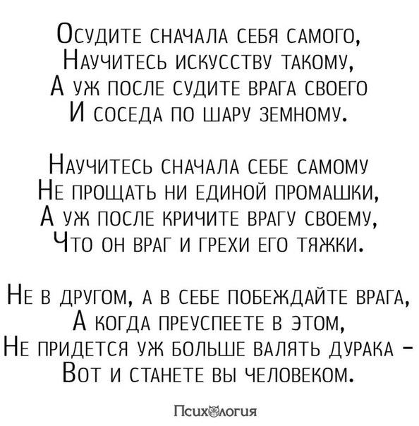 Фото №456306338 со страницы Тани Рыженковой