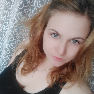 Валерия Царёва
