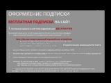 23.10.14 Опционные уровни на сегодня БЕСПЛАТНАЯ подписка на сайт Опционный анализ