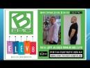 Elev8 поможет Вам Результат на лицо Это невероятно Присоединяйся Vlasenko2012