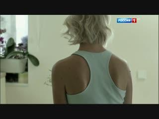 В трусиках на кухне - Евгения Осипова в сериале Расплата за счастье (2016)