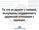 Андрей Самолёт фото #41