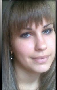 Наталья Котельчук, 7 мая , Днепропетровск, id187412023
