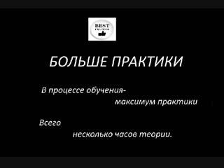 Леся для студии.mp4