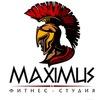 Фитнес Клуб Maximus