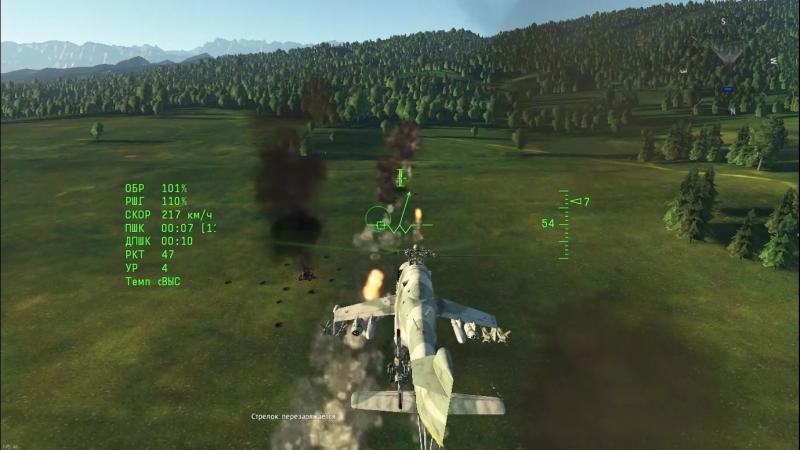 Играем на вертолётах War Thunder