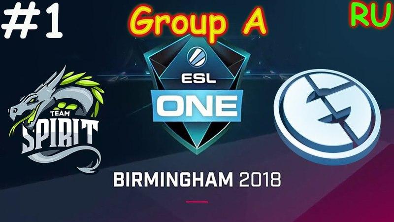 Spirit vs EG Game 1 BO3 ESL One Birmingham 2018 Major RU Group A