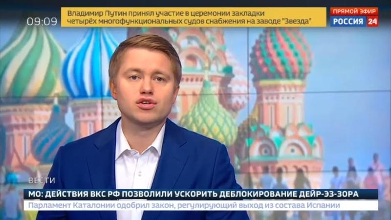 Новости на Россия 24 • Восставший из руин: Минску исполняется 950 лет