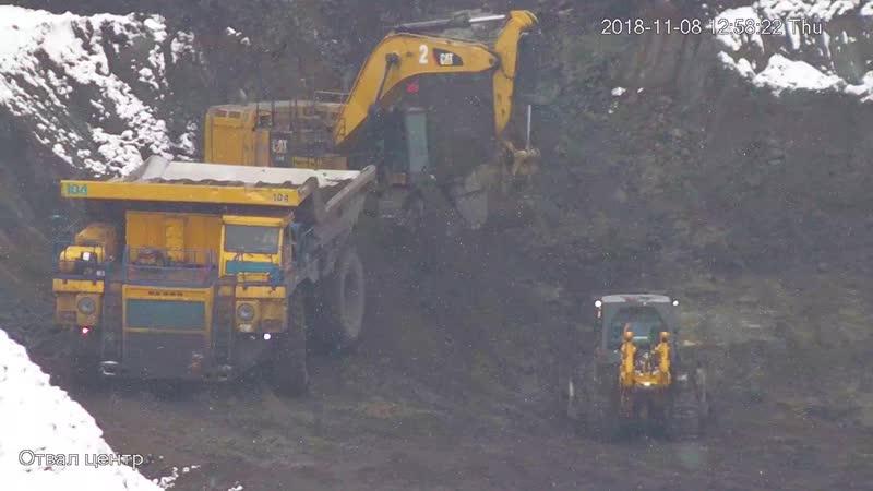 Наблюдение за погрузкой угля.