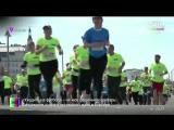 Благотворительный марафон «Бегущие сердца»