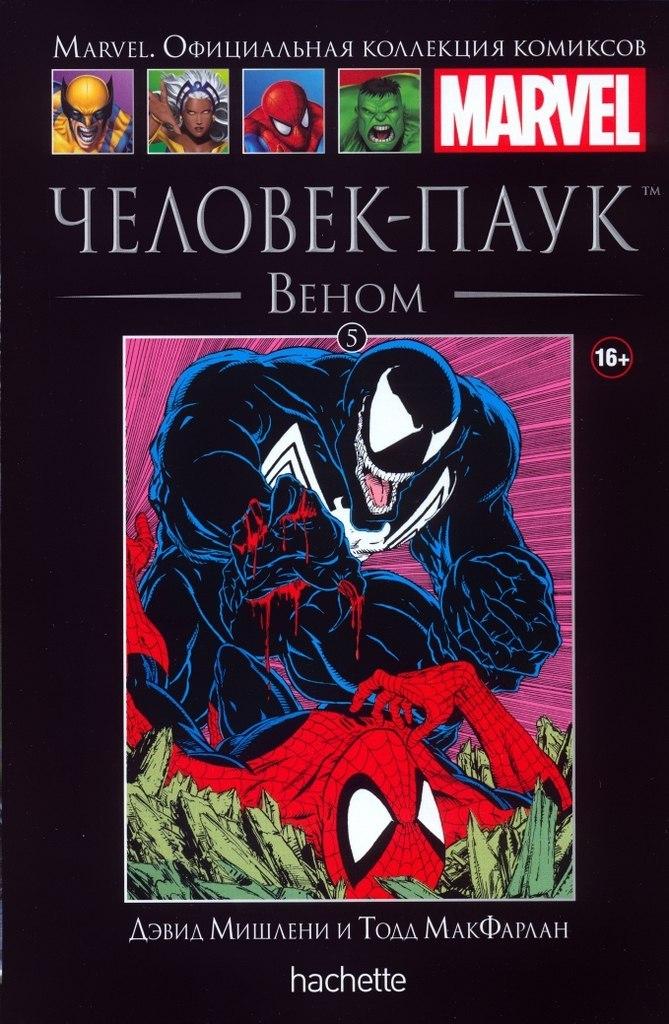Человек паук и веном комикс 2 фотография