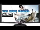 FISHING SIM WORLD Новая рыбалка от Dovetail Games