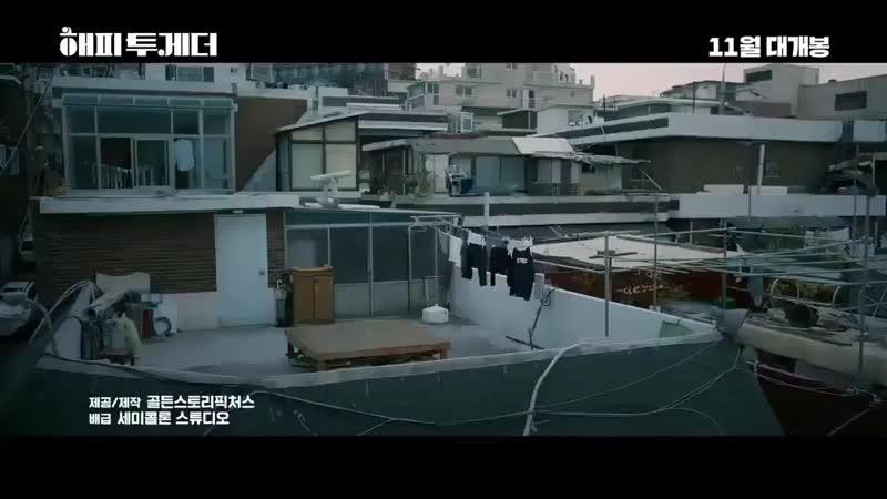 Happy Together New Trailer VIXX HYUK 빅스 혁 _ November 15, 2018