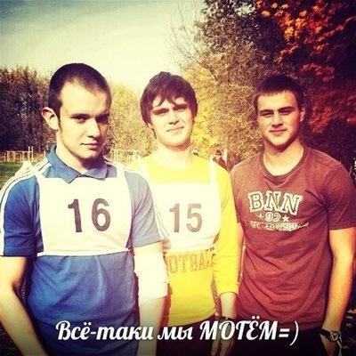 Вова Лохмотов, 22 июля , Москва, id92147734