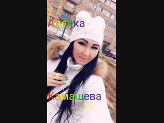 Snapchat-163246465.mp4