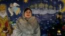 Свято Різдва (цікавий кліп) співає Світлана Потера