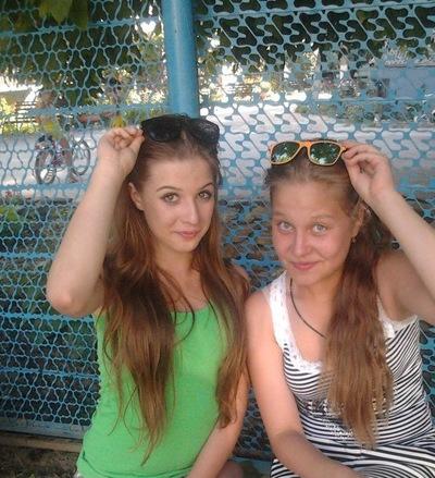 Настя Пахлина, 11 июля , Славянск-на-Кубани, id139429828