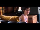 А вот и она (2014) русский трейлер