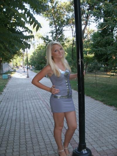 Юлия Раймер, 28 июля 1997, Торез, id183737668