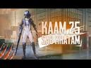 Pubg Mobile Live | Kaam 25 Sab Khatam | Gaming Guru