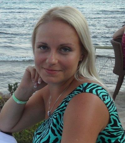 Светлана Неверовская, 10 сентября , Минск, id12933987