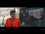 Американская пропаганда в действии фильм Поезд на париж